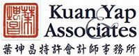 The Kuan Yap & Associates logo with Chinese characters and seal